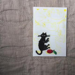 ミナペルホネン(mina perhonen)のcheck&stripe トラネコ手芸店 アップリケ 黒ネコと実(各種パーツ)
