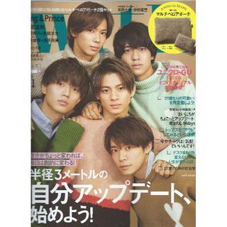 with(ウィズ) 2019年 11 月号 [雑誌] 表紙King & Prin(ファッション)