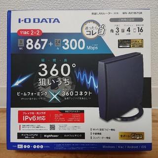 アイオーデータ(IODATA)のIODATA AX1167GR 無線LANルーター(PC周辺機器)
