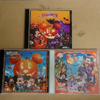 ディズニー(Disney)のディズニーランド ハロウィーンパレード CD(その他)