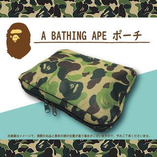 アベイシングエイプ(A BATHING APE)の【新品】A BATHING APE エイプ 迷彩柄ポーチ(トラベルバッグ/スーツケース)