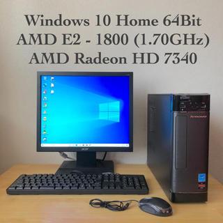 レノボ(Lenovo)のデスクトップパソコンセット Lenovo3(デスクトップ型PC)