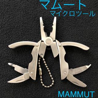 マムート(Mammut)のMAMMUT(マムート)マイクロツール(その他)