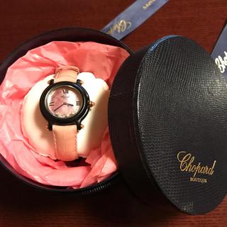 ショパール(Chopard)のCHOPARD(腕時計)
