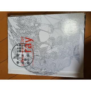 L'Arc〜en〜Ciel バンドスコア ray (ポピュラー)