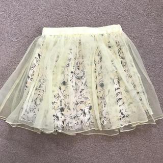 snidel - (スナイデル) SNIDEL オーガンジー スカート