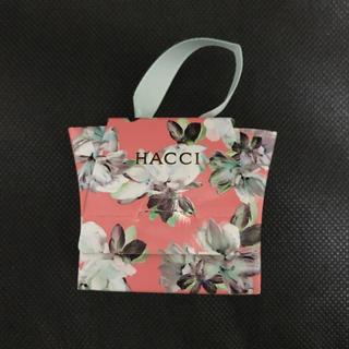 ハッチ(HACCI)の【新品・未使用】HACCI はちみつ石鹸(ボディソープ/石鹸)