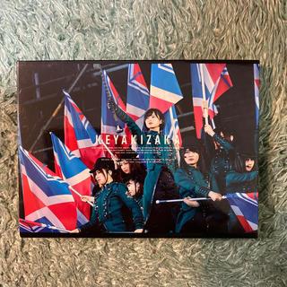 ケヤキザカフォーティーシックス(欅坂46(けやき坂46))の欅共和国2017(初回生産限定盤) DVD(ミュージック)