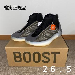 アディダス(adidas)のYEEZY QNTM Barium 26.5(スニーカー)