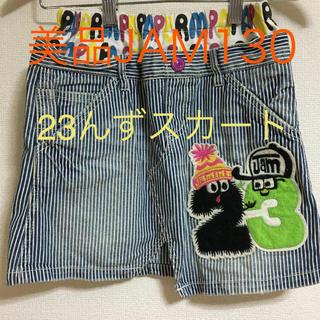 ジャム(JAM)の美品JAM23んずスカート130(スカート)