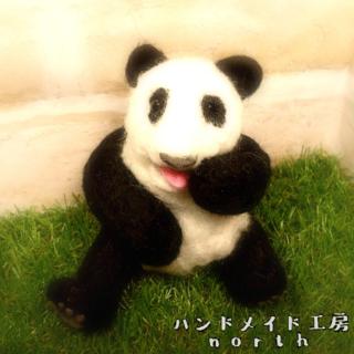 にこにこパンダ(ハンドメイド・羊毛フェルト)(ぬいぐるみ)