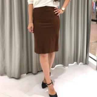 ビッキー(VICKY)の新品 ビッキー 茶 ブラウン スカート(ひざ丈スカート)