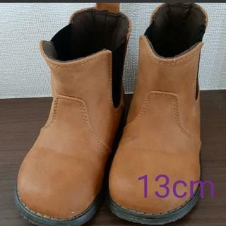 ニシマツヤ(西松屋)の13cm ムートンブーツ ブーツ レザー キッズ 男の子 女の子(ブーツ)
