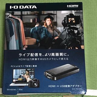 アイオーデータ(IODATA)のI-O DATA アイ・オー・データ GV-HUVC(PC周辺機器)