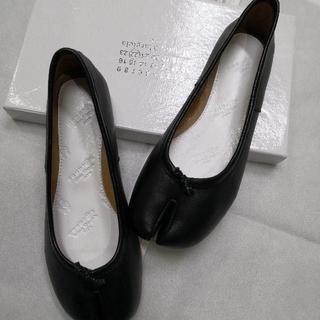 マルタンマルジェラ(Maison Martin Margiela)のMaison Margielaメゾンマルジェラの足袋バレエシューズ(バレエシューズ)