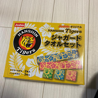 ハンシンタイガース(阪神タイガース)の阪神Tigers タオルセット(タオル/バス用品)