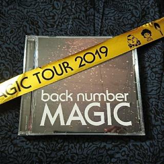 バックナンバー(BACK NUMBER)のback number  『MAGIC』 CD 金テープ付き(ポップス/ロック(邦楽))