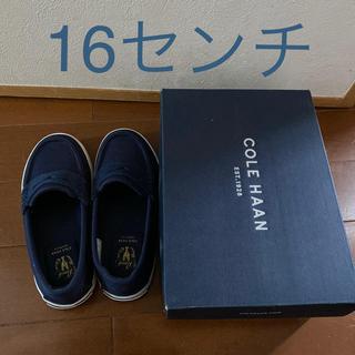 コールハーン(Cole Haan)のコールハーン  16cm   USA10 UK9.5 ローファー 男 キャンバス(ローファー)
