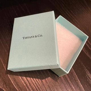 ティファニー(Tiffany & Co.)の8月迄の出品 TIFFANY ティファニー T ナローチェーンブレスレット(ブレスレット)