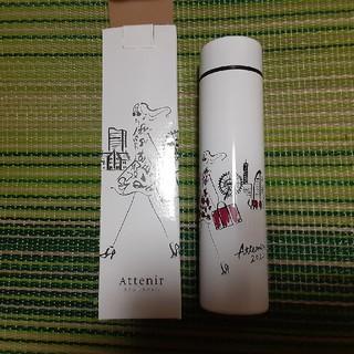 アテニア(Attenir)のアテニア 携帯マグ 200ml 保温保冷(水筒)