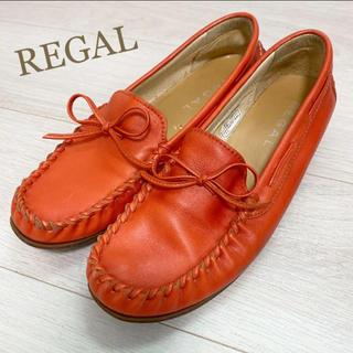 REGAL - 美品!リーガル REGAL 24.5 本革 オレンジ 革靴