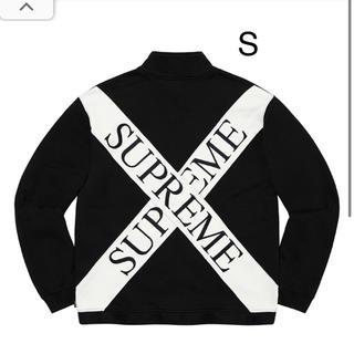 Supreme - supreme Cross Half Zip Sweatshirt