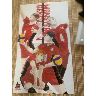 週刊少年ジャンプハイキュー!! 32号 ポスター 1枚