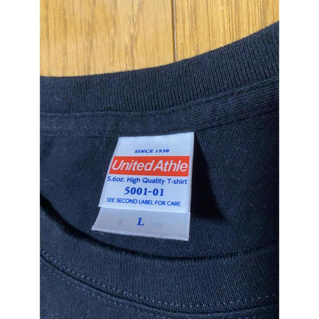 AVALANCHE(アヴァランチ)の泉麻那 Tシャツ メンズのトップス(Tシャツ/カットソー(半袖/袖なし))の商品写真