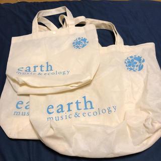 アースミュージックアンドエコロジー(earth music & ecology)のearth エコバッグ ショップバック(エコバッグ)