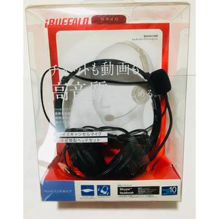 バッファロー(Buffalo)のヘッドセット iBUFFALO BSHSH12BK(ヘッドフォン/イヤフォン)