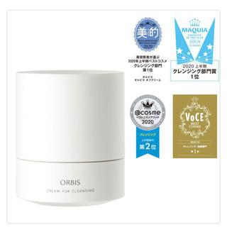 オルビス(ORBIS)のオルビス  オフクリーム 2個セット 新品未使用 箱なし(クレンジング/メイク落とし)