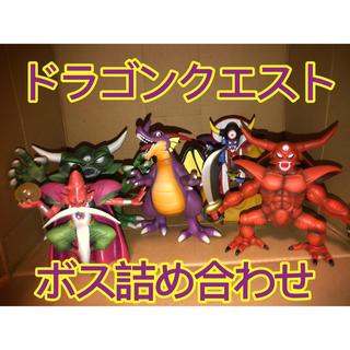 スクウェアエニックス(SQUARE ENIX)のドラクエ ソフビモンスター ボス系詰め合わせ(ゲームキャラクター)