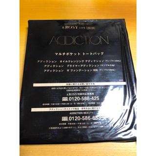 アディクション(ADDICTION)の&ROSY 3月号 付録 (トートバッグ)