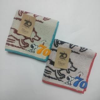 スヌーピー(SNOOPY)の新品☆peanuts70周年 ヴィンテージ柄 タオルハンカチ2枚セット⑤(ハンカチ)