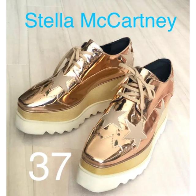 Stella McCartney(ステラマッカートニー)の定価約11万円 貴重カラー!美品 ステラマッカートニー エリス ピンクゴールド レディースの靴/シューズ(ローファー/革靴)の商品写真