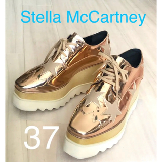 Stella McCartney - 定価約11万円 貴重カラー!美品 ステラマッカートニー エリス ピンクゴールド