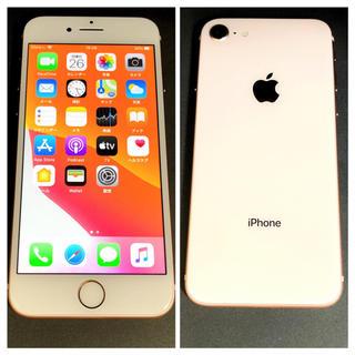アイフォーン(iPhone)のiPhone8 64GB ゴールド SIM解除済 本体のみ(スマートフォン本体)