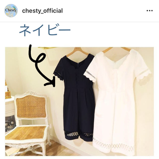 チェスティ(Chesty)の♡美品♡chesty スカラップオールインワン 01(オールインワン)