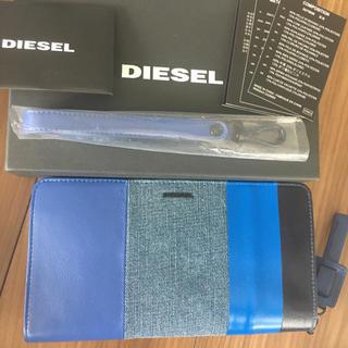 ディーゼル(DIESEL)の【箱あり】ディーゼル 長財布 レザー  クラッチにも(財布)