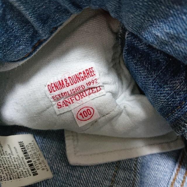DENIM DUNGAREE(デニムダンガリー)の189. DENIM DUNGAREE パンツ 100 キッズ/ベビー/マタニティのキッズ服男の子用(90cm~)(パンツ/スパッツ)の商品写真