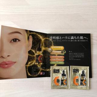 オバジ(Obagi)のobagi  C25セラムNEO  サンプル2包セット(美容液)