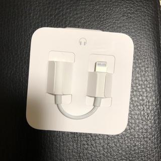 アイフォーン(iPhone)のケーブル iPhone 3.5mmイヤホン変換アダプター(ストラップ/イヤホンジャック)