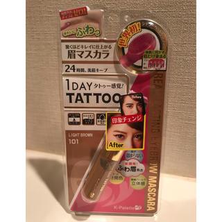ケーパレット(K-Palette)の♡1DAY TATOO 眉マスカラ♡ライトブラウン(眉マスカラ)