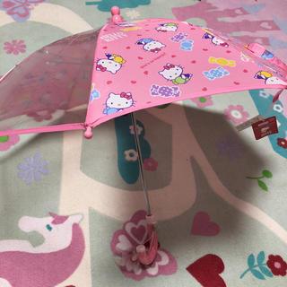サンリオ(サンリオ)の新品 サンリオ キティー 雨傘 40 ピンク 傘 女の子 女児  ハローキティ(傘)
