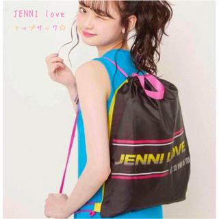 ジェニィ(JENNI)のニコ☆プチ 8月号付録 ジェニラブ♡ナップサック(リュック/バックパック)