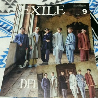 エグザイル トライブ(EXILE TRIBE)の月刊EXILE 2020年 9月号(音楽/芸能)