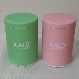 カルディ(KALDI)のカルディ キャニスター缶 2つ(収納/キッチン雑貨)