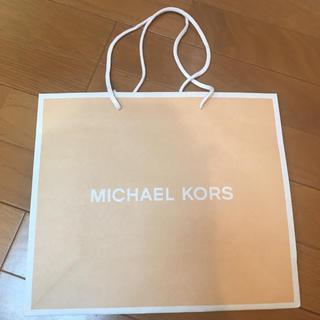 マイケルコース(Michael Kors)のマイケルコース 紙袋 ショップ袋(ショップ袋)