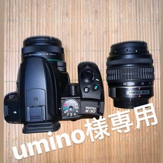 PENTAX - PENTAX k-30本体 レンズ3つ•FlashAirSDカード付き