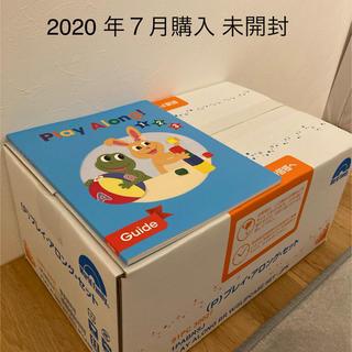 ディズニー(Disney)の2020 未開封 DWE ディズニー英語システム 正規購入 プレイ・アロング(知育玩具)